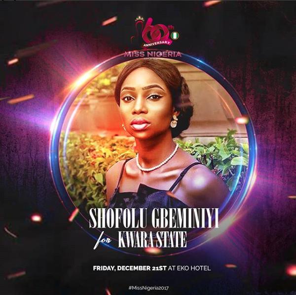 Miss Nigeria 2017-11-29 at 5.09.34 PM