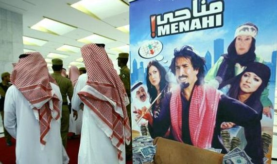 After 35-year ban, Saudi Arabia to reopen cinemas in 2018 | TheCable.ng