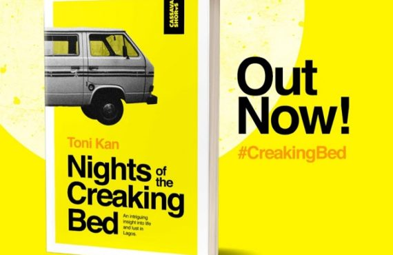 Toni Kan's 'Nights of the Creaking Bed' makes UK debut