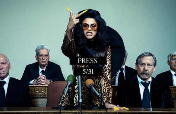 WATCH: Cardi B goes to jail in 'Press' visuals