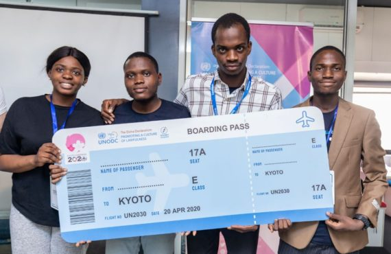 Nigerian students, who built software that 'detects child predators', to…
