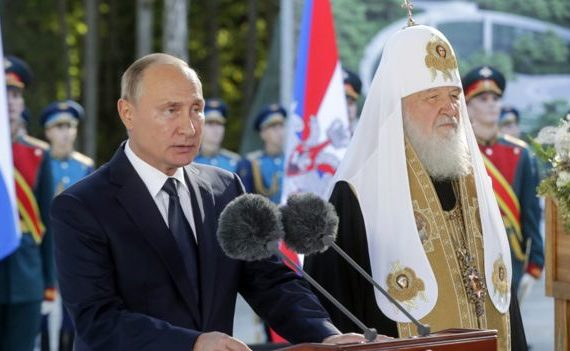 Putin proposes constitutional ban on gay marriage
