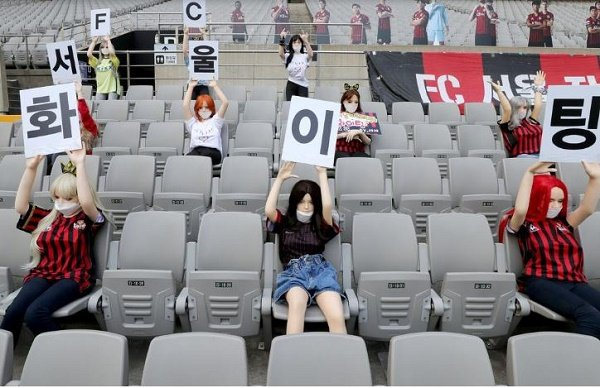 EXTRA: S'Korean football team apologises for using 'sex dolls' to fill stands