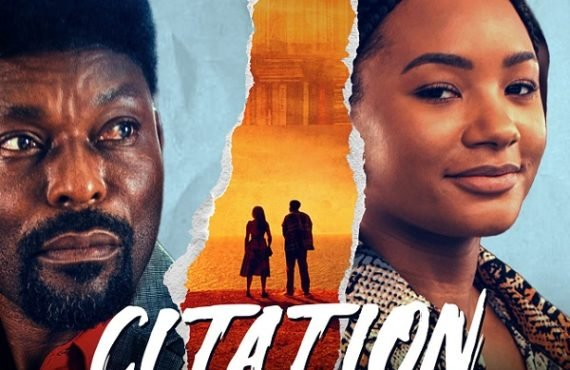 WATCH: Kunle Afolayan's 'Citation' now on Netflix
