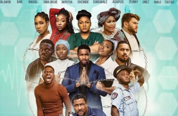 WATCH: Omotola's hospital under threat in star-studded 'Lockdown' trailer