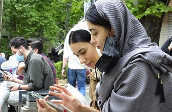 EXTRA: Islamic Republic of Iran unveils state-approved dating app to 'promote marriage'