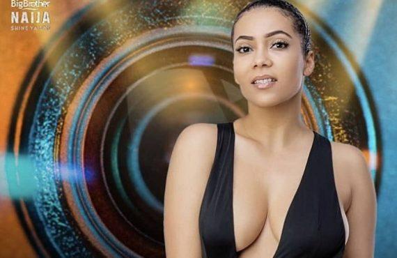 BBNaija 2021: Maria, Pere revealed as wildcards