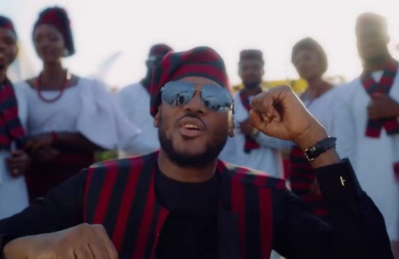 WATCH: 2Baba goes on hunt for true love in 'Searching' visuals